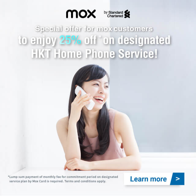 special offer for MOX customers