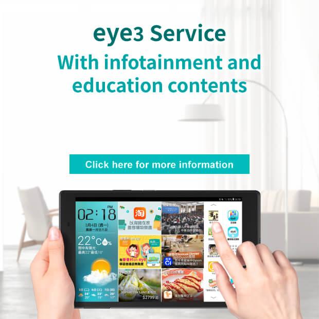 eye3 service
