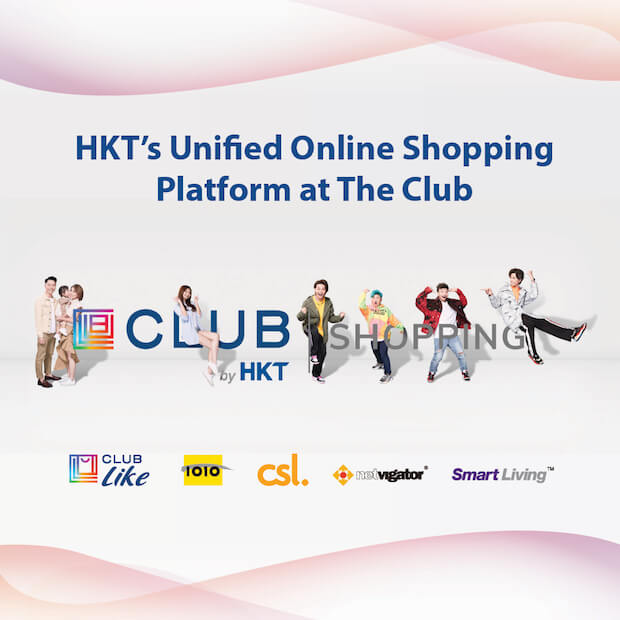 hkt's unified online shopping platform at the club